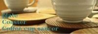 木製コースターや木のお皿