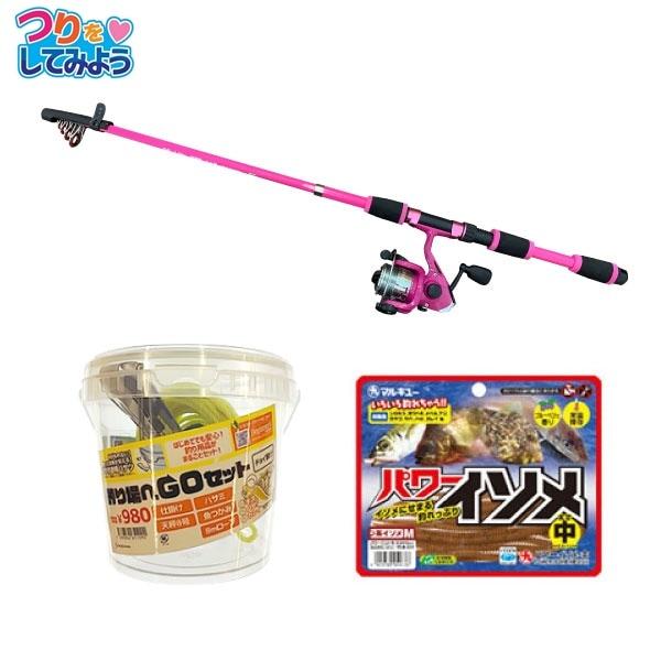 ちょい投げ釣りオールインセット(キッズ〜ガールズに最適) ピンク