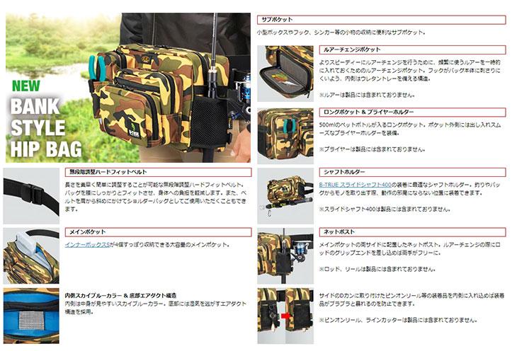 商品詳細・特徴2