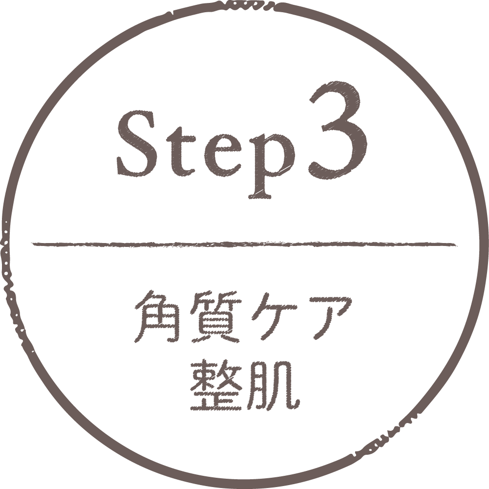 step3-1.png