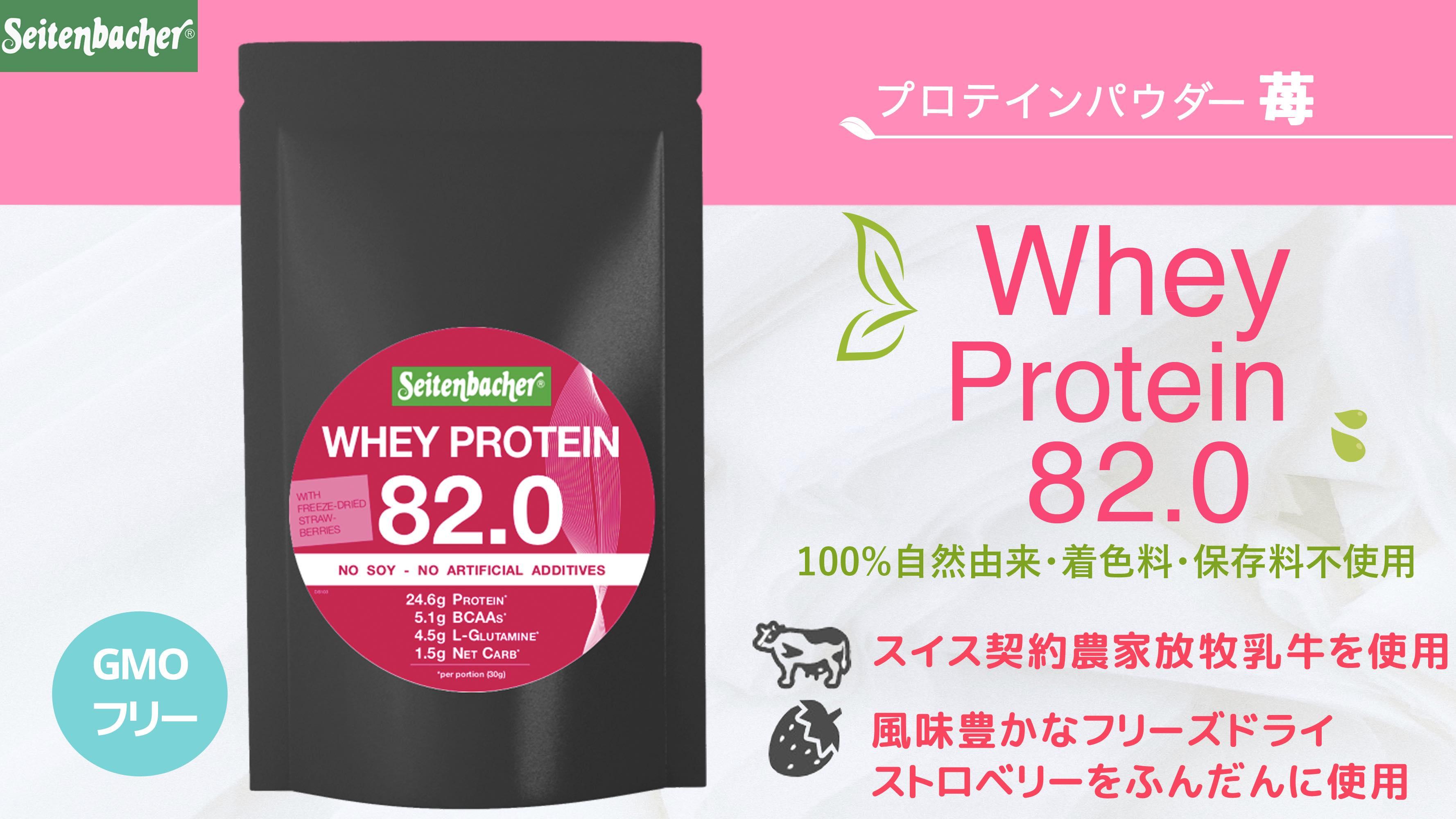 whey_proteinpwder