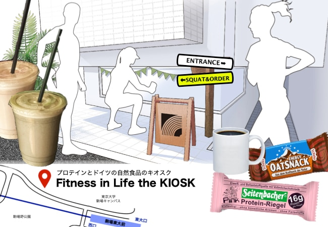 Fitness in Life the KIOSK outside
