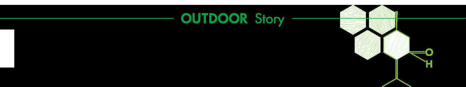 outdoor story アウトドアストーリー