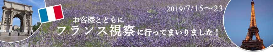 おみやげプレゼントキャンペーン!