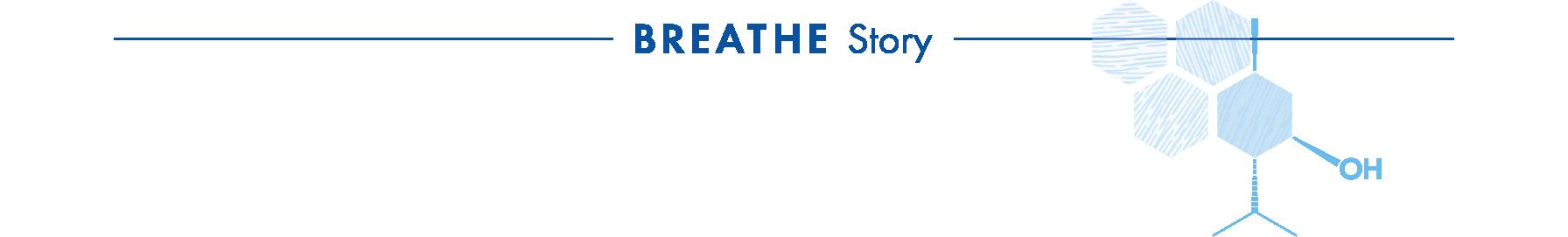 breathe story ブリーズストーリー