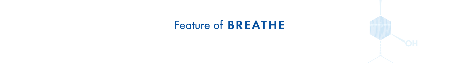 feature of breathe ブリーズシリーズの特徴