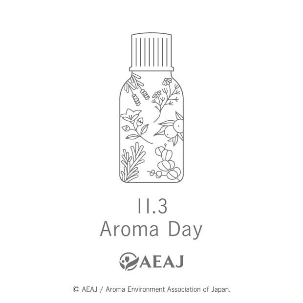 AEAJアロマの日 2021
