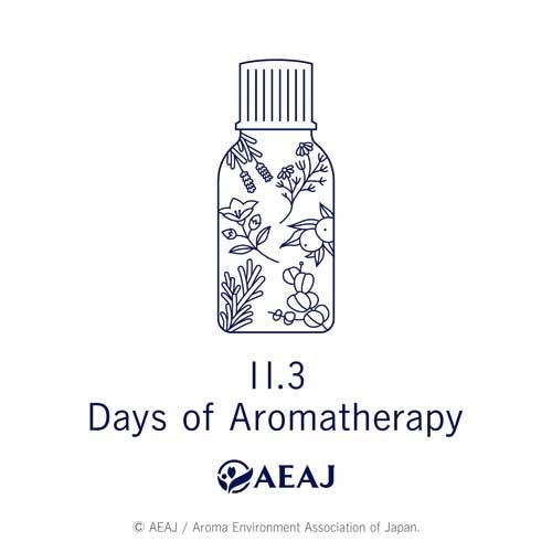 AEAJアロマの日 2020