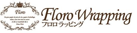 フロロ Floro
