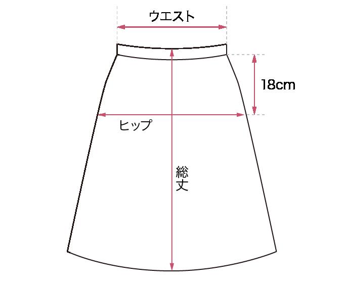 スカート サイズガイド画像