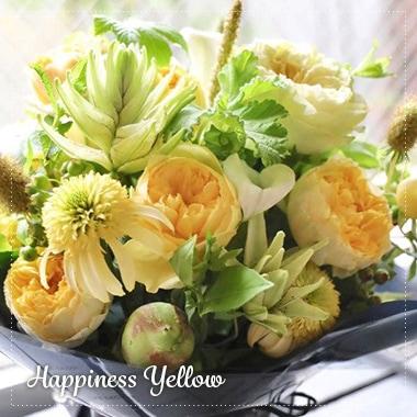 金麦 kinmugi 幸せを感じる新しい朝に飾りたくなるフラワーアレンジ 敬老の日、感謝の気持ちを伝えるフラワーギフトはライフデコへ