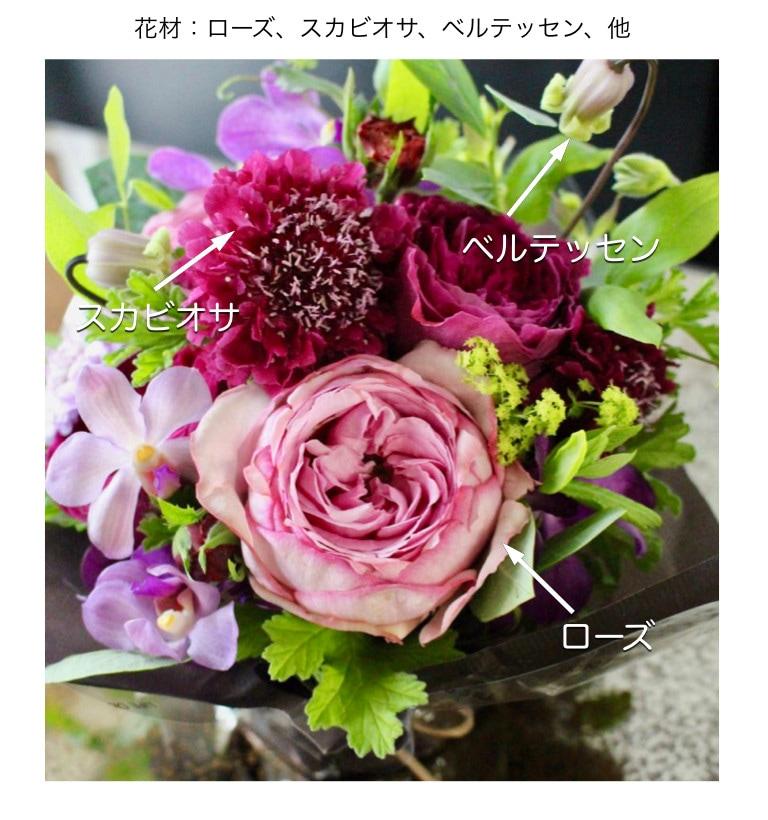 5月の花柄イメージ画像