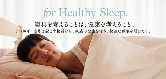 for Healthy Sleep.