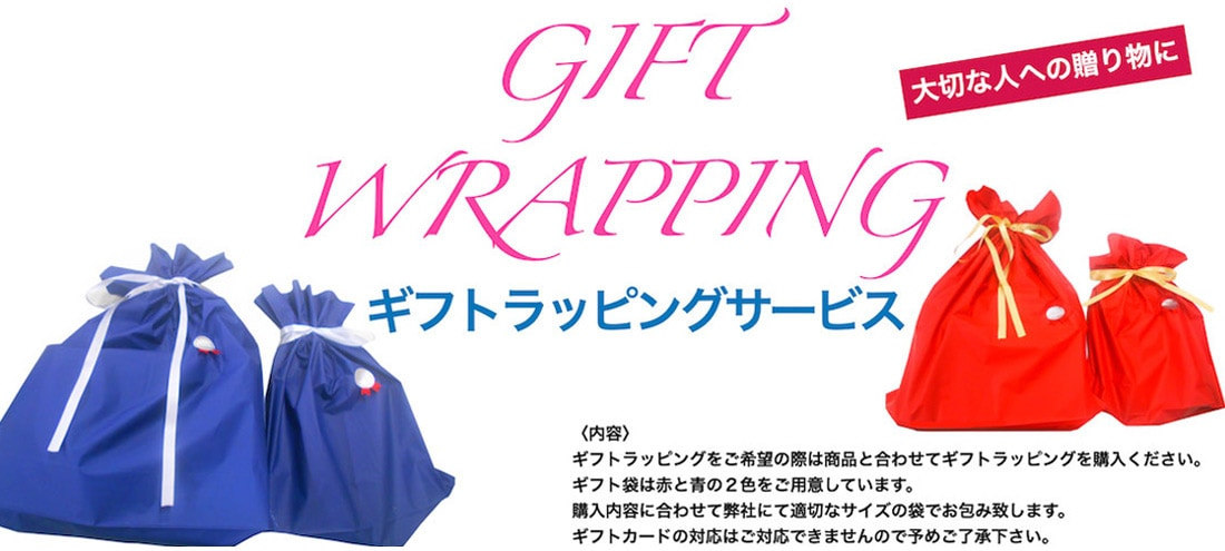 wrapping-service
