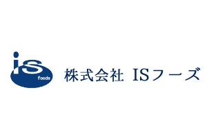 株式会社ISフーズの写真