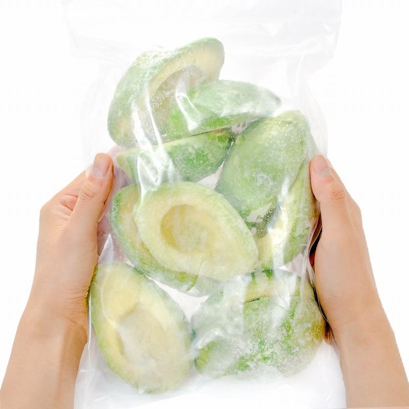アボカドハーフパッケージ 冷凍2