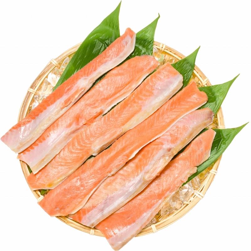 紅鮭ハラス ザル盛り