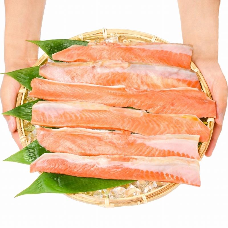 紅鮭ハラス ザル手持ち