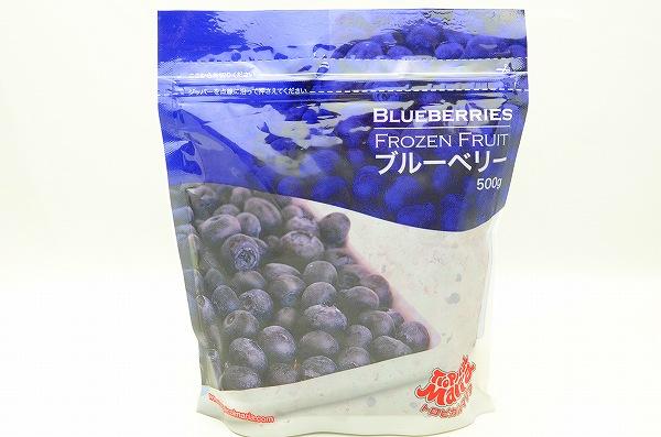 ブルーベリーパッケージ 冷凍1
