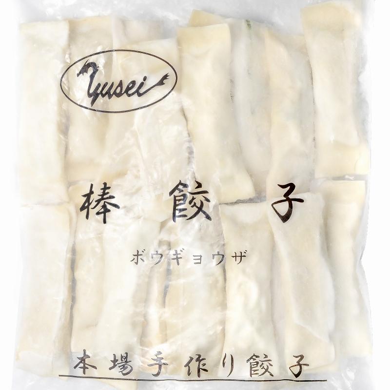 棒餃子パッケージ 冷凍1