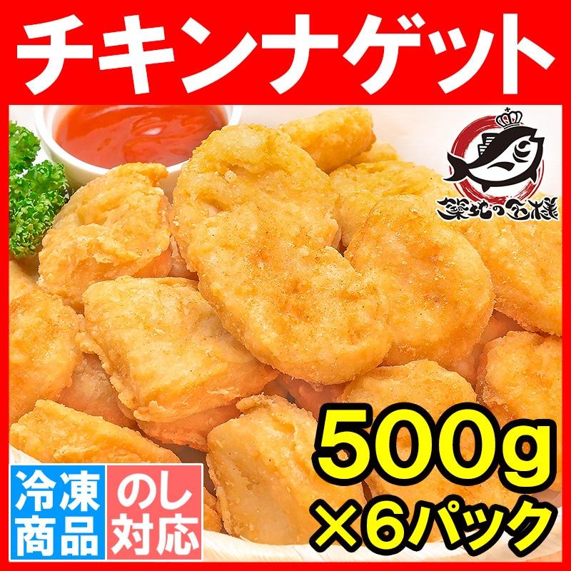 チキンナゲット業務用1kg