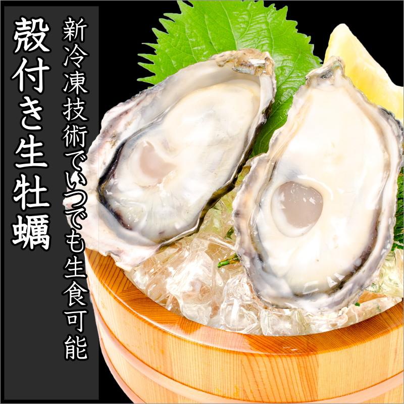 殻付き牡蠣 桶盛り