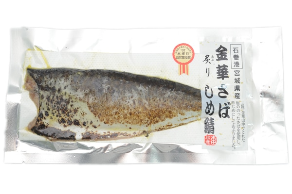 金華サバ炙りしめ鯖8