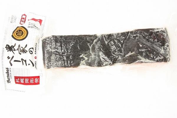 札幌バルナバハムの農家のベーコンパッケージ