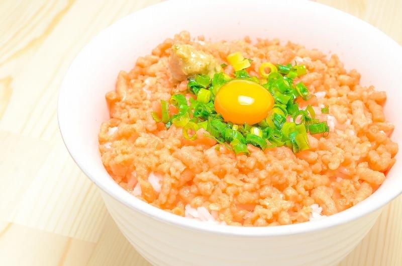 トロサーモンフレーク 丼2