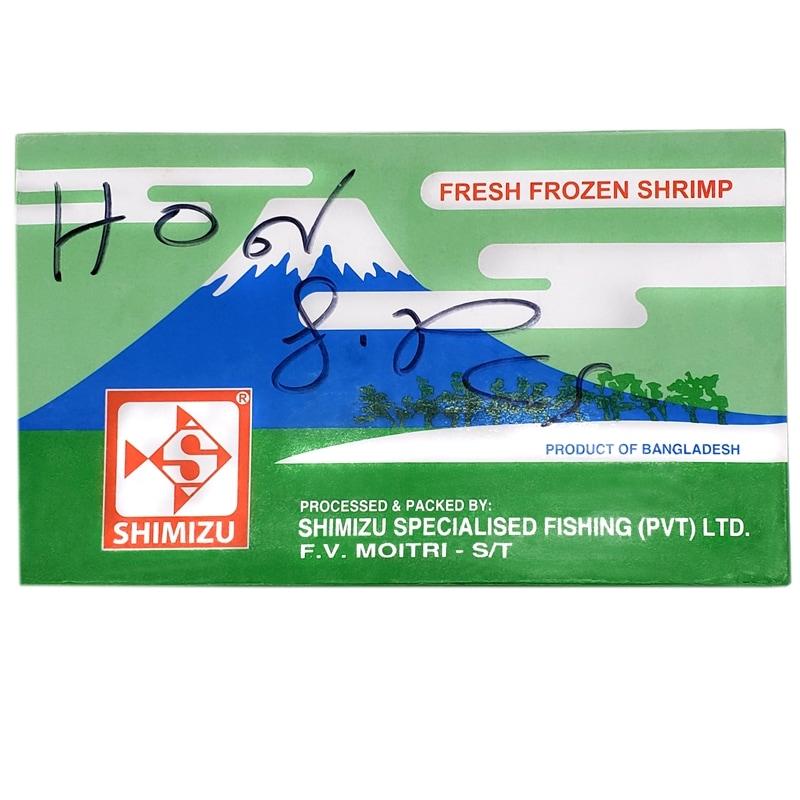 シータイガー 冷凍パッケージ1