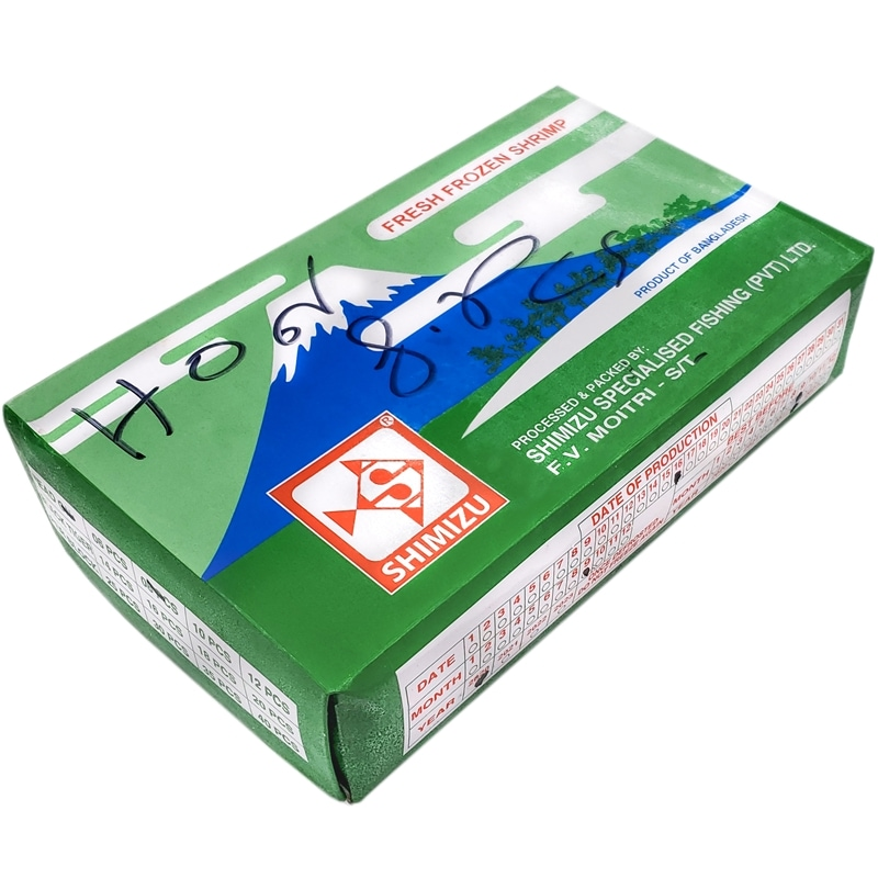 シータイガー 冷凍パッケージ2