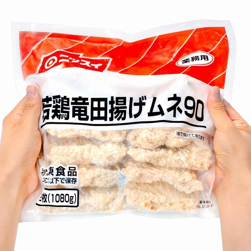 チキン竜田揚げ