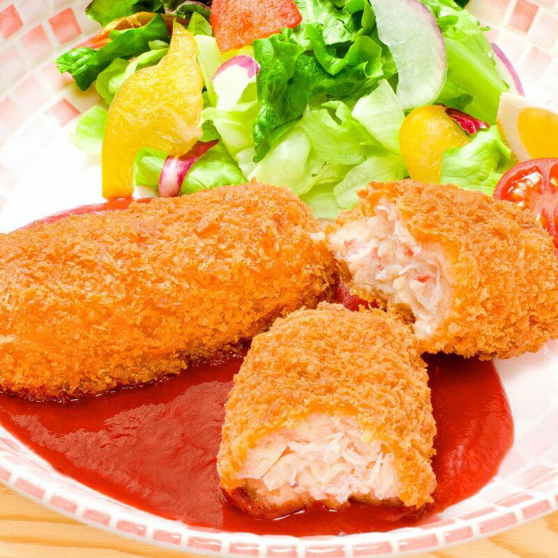 ズワイガニ 棒肉 カニコロッケ