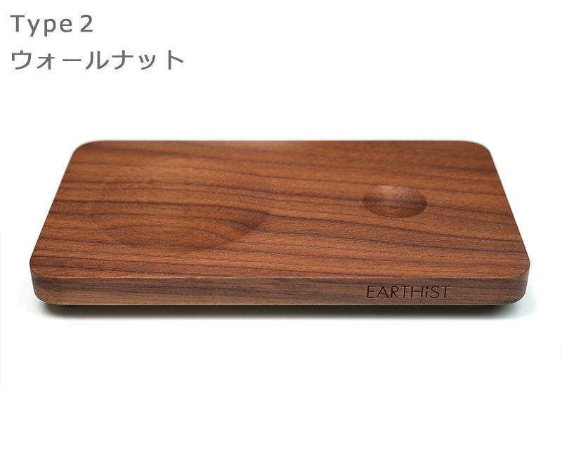 EARTHiST 木製台座