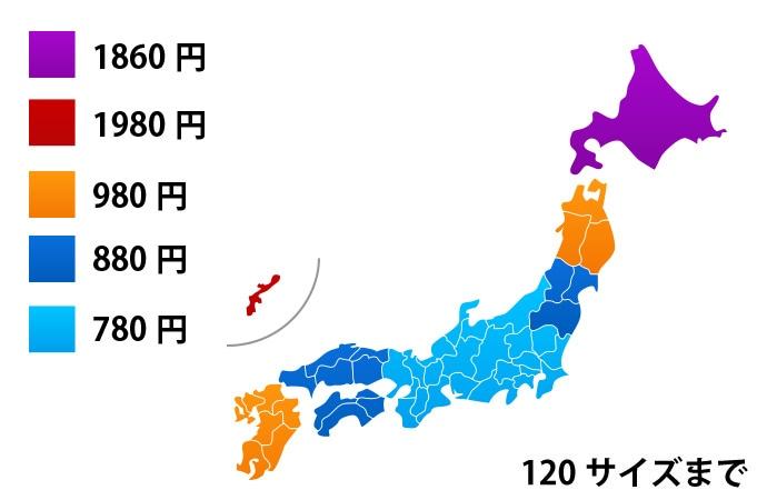 エルロン送料マップ