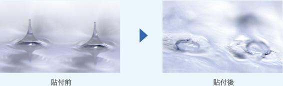 貼り付け前後のマイクロニードルの変化