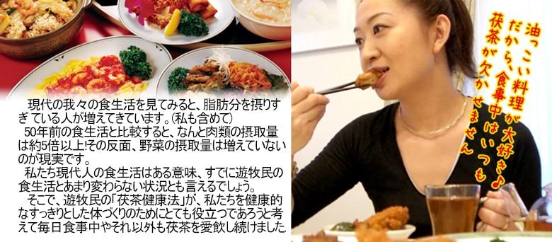 食生活の変化