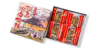 桜島熔岩饅頭 4個入り