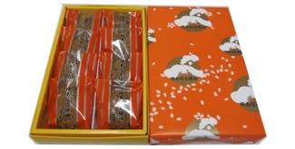 桜島熔岩饅頭 8個入り