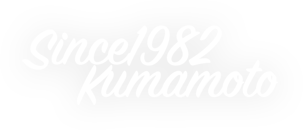 since 1982 kumamoto