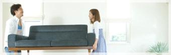 家具の搬入経路のチェック