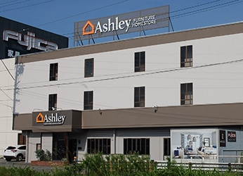 Ashley Furniture HomeStore AICHI