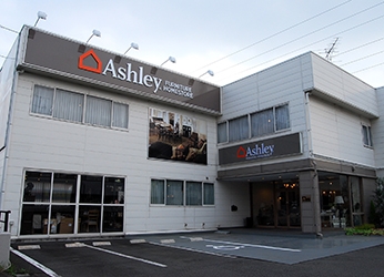 Ashley Furniture HomeStore YOKOHAMA