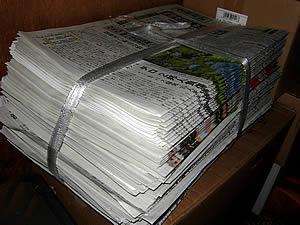 新しい古新聞