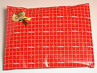 バレンタインデー用包装