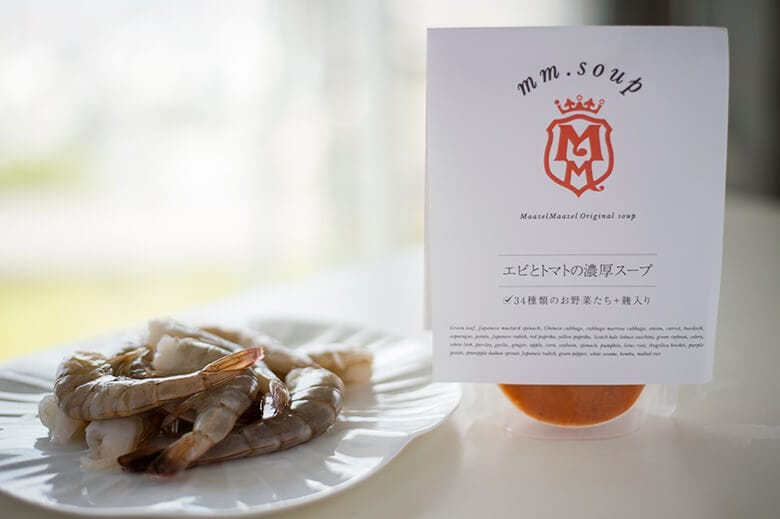 海老〜エビとトマトの濃厚ソースで炒めて〜