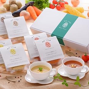 スープスムージー3種「6個入りギフトセット」【送料込】