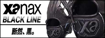 XANAX BLACK LINE