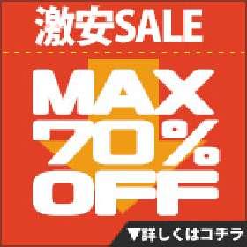 MAX 70% OFF