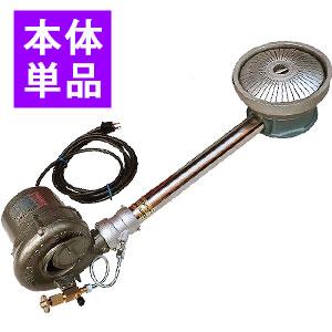 灯油ボイラー用 バーナー Z-V1型